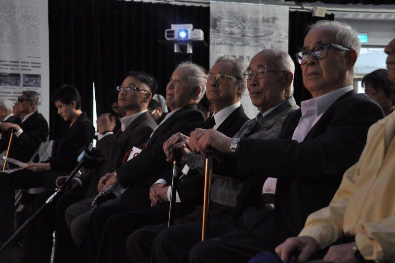 人權館籌備處隆重舉行「再現真實」陳孟和前輩追思會,難友們共同紀念50年代的白恐受難歲月。(人權館提供)