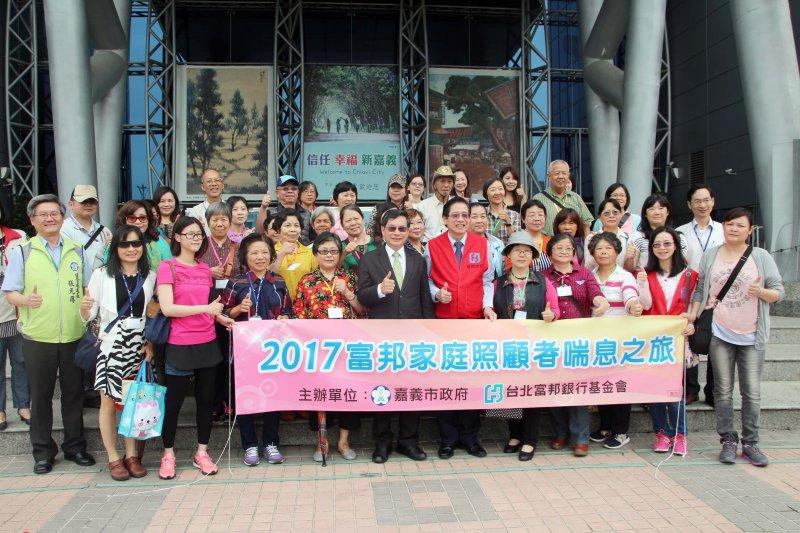 嘉義市政府推出讓愛喘息活動,讓照顧者有機會提升喘息服務的品質。(圖/嘉義市政府提供)