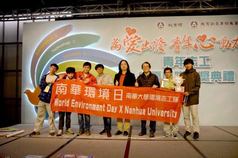 南華大學榮獲教育部青年志工績優團隊第一名,環境志工隊為社區打造青銀少共學環境。(圖/南華大學提供)