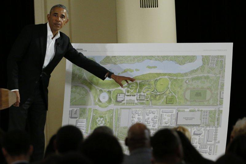 美國總統歐巴馬2017年5月3日公布「歐巴馬總統中心」設計圖(AP)