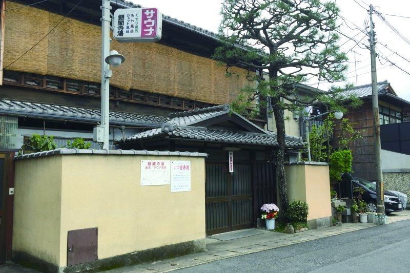 京都的每一間錢湯裡,都藏著值得細細品味的故事。(圖/有鹿提供)