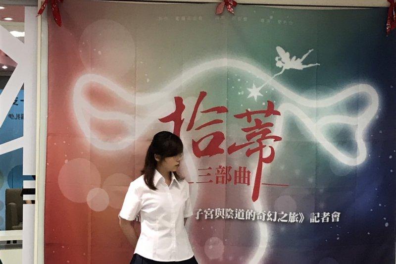 陳雪慧表示,希望透過戲劇欣賞,讓大家於性別議題有更多的認識與學習。(圖/新竹市政府)