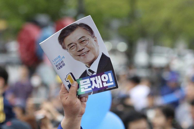 2017年南韓總統大選候選人文在寅(AP)