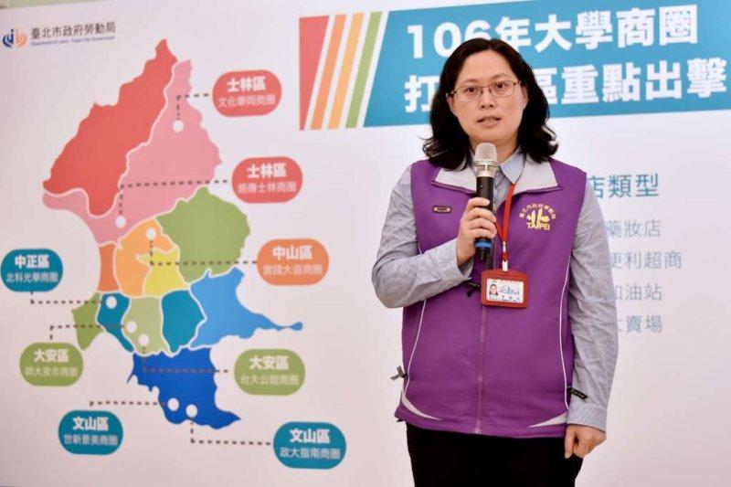 針對打工族權益,台北市勞動局針對8大校園商圈展開調查,圖為台北市勞動局長賴香伶。(台北市政府提供)
