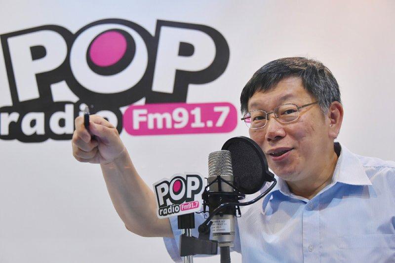台北市長柯文哲參加POP廣播電台接受黃光芹專訪。(圖由台北市政府提供)