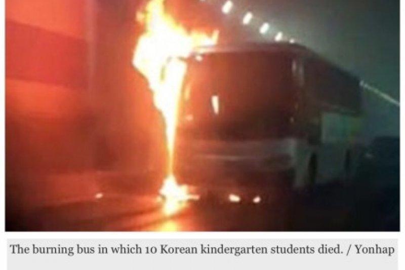 中國山東一所南韓幼兒園校車發生意外,車上11名兒童全數罹難(翻攝微博)