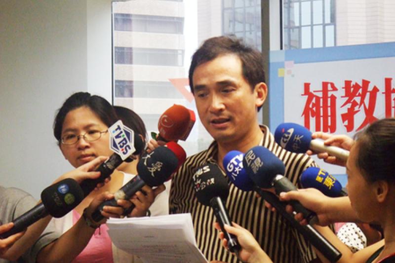 南檢表示,陳國星已到案說明,但林女父母至今尚未出面,呼籲他們儘快到案說明釐清真相。(取自台南同心補習班)