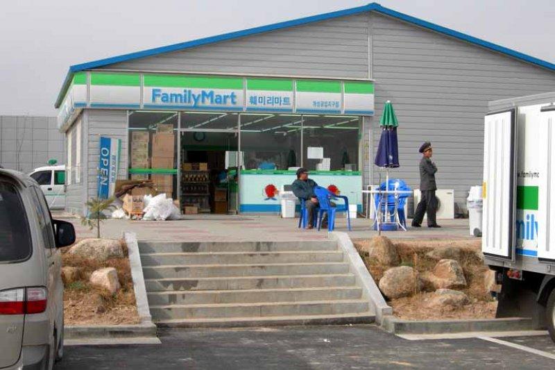 北韓開城工業區的全家便利商店。(Mimura~commonswiki@Wikipedia/CC BY 2.5)