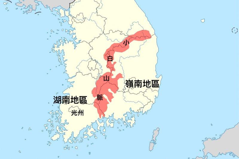 湖南地區與嶺南地區的地域之爭,是理解南韓政治的基本軸線之一。(배우는사람@Wikipedia/CC BY-SA 3.0)
