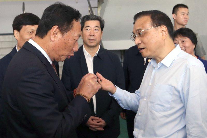 李克強與郭台銘(取自中國國務院官網)