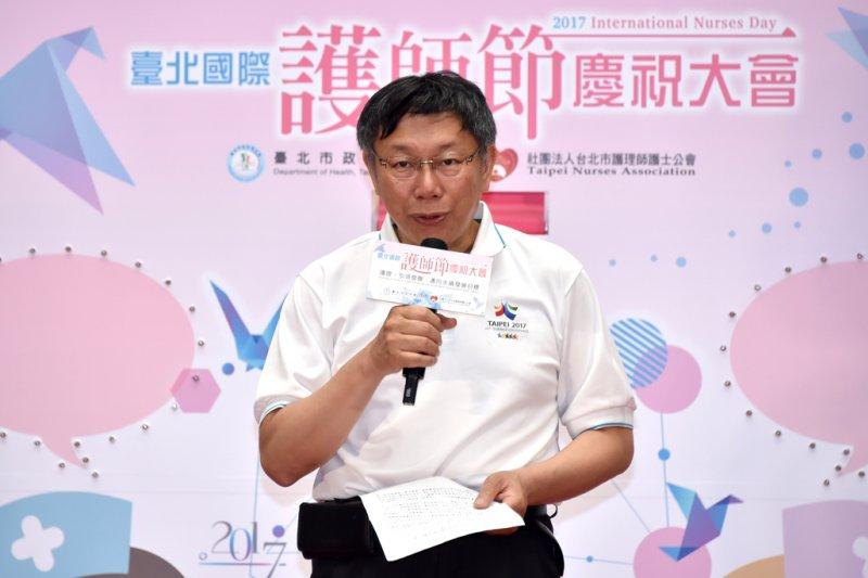 臺北市長柯文哲11日出席106年度國際護師節慶祝大會,頒獎表揚129位護理人員。(台北市政府提供)