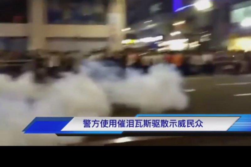警方發射催淚彈驅散抗議民眾。(美國之音)