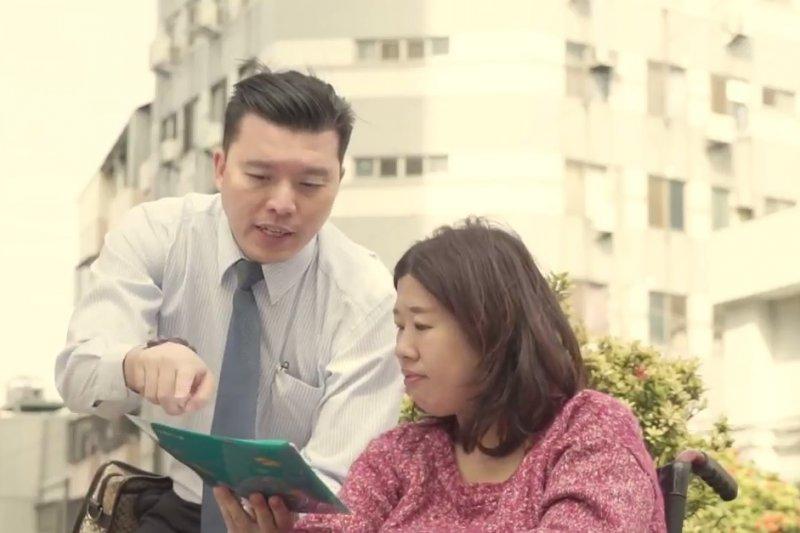 「無價的微幸福」微電影,整片表現出小愛大力量的感動,深受評審青睞。(圖/擷取自台灣人壽 Taiwan Life@youtube)