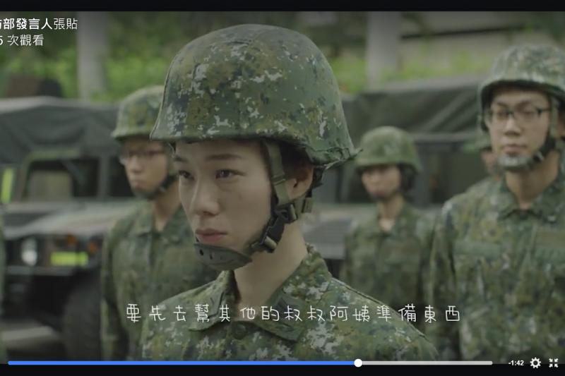 國防部特別推出微電影「不一樣的媽媽」,感謝國軍女性同仁們,在家庭與國家安全間所付出的努力與辛勞。(圖取自微電影「不一樣的媽媽」)