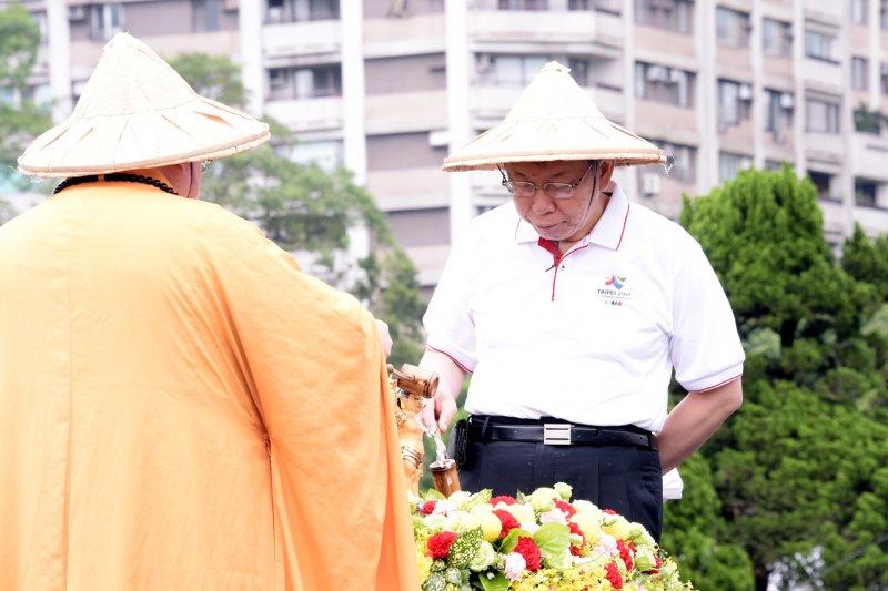 台北市長柯文哲14日出席法鼓山主辦的2017心靈環保活動(北市府)