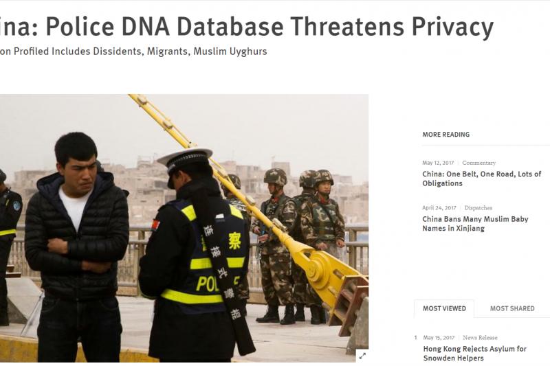 人權觀察組織稱,中國非法蒐集平民的DNA建立資料庫(翻攝Human Rights Watch)