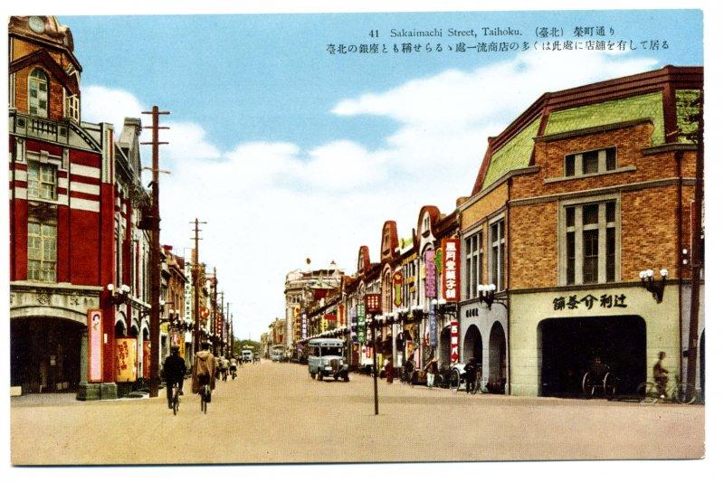 日本時代的榮町街景,今衡陽路、重慶南路口往西門方向,此路口即以前急公好義坊位置。(莊永明藏品,時報出版提供)