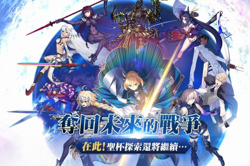 FGO18日於台灣上市,有玩家發現,若將名稱輸入較敏感的字眼,遊戲就會顯示「用戶名不正確」。(取自Fate/Grand Order臉書)