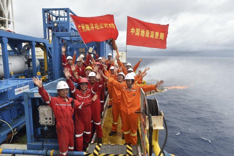 中國在南海開採「可燃冰」(AP)
