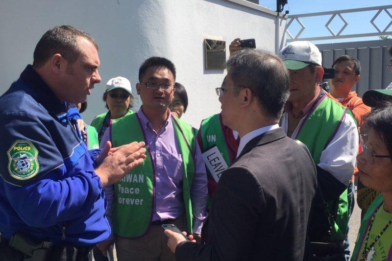 20170521-台灣聯合國協進會抵達日內瓦,21日一早臨時前往中國駐駐日內瓦的大使館,受到警方關切。(世衛宣達團提供)