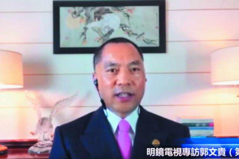 郭文貴在海外媒體爆料,震動北京政壇。(翻攝自YouTube)