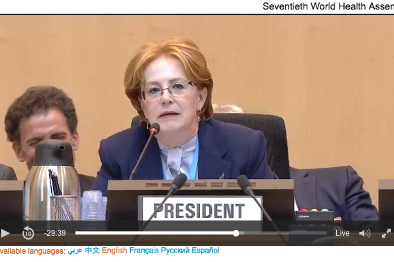 世界衛生大會(WHA)22日討論是否將「邀請台灣以觀察員身分參與世界衛生大會」列入議程,由俄羅斯衛生部長斯克佛佐娃主持