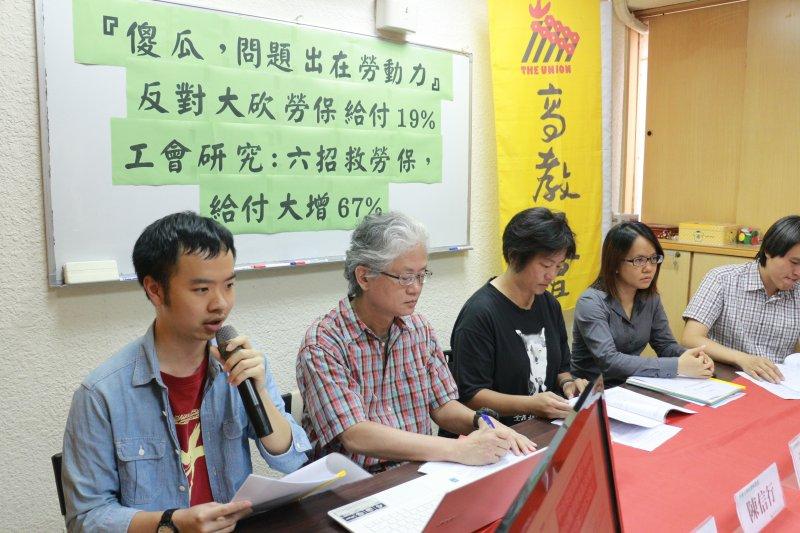 高教工會今日(5月23日)召開記者會,批評新政府的勞保方案不僅不能解決財務危機,更只會改惡勞工的老年生活。(圖由高教公會提供)