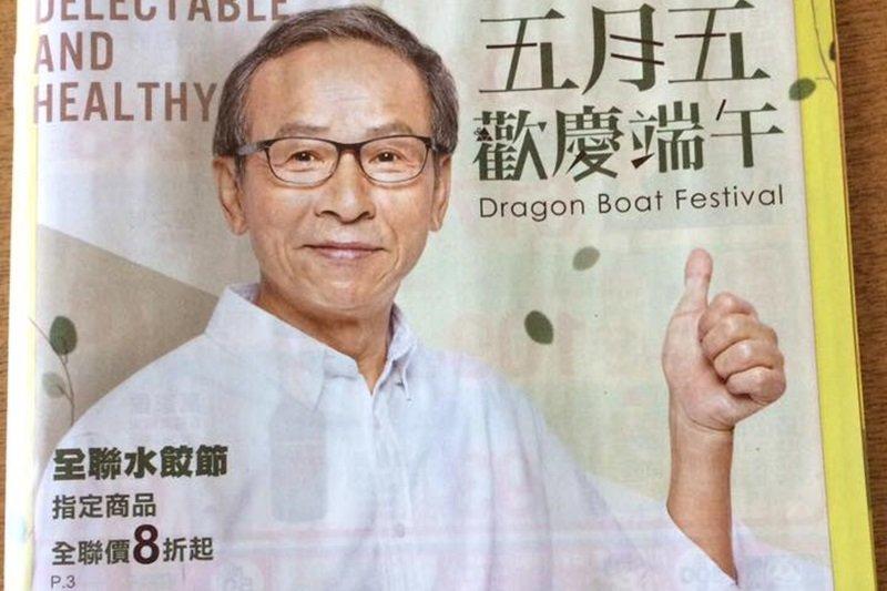 台灣知名導演吳念真在自己臉書發文,照片遭到全聯盜用。(圖/翻攝自吳念真@facebook)