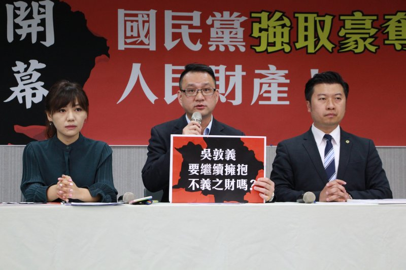 民進黨中央26日上午舉行記者會,民進黨發言人吳沛憶、張志豪舉行記者會,質疑國發院案明顯是國民黨以不相當之對價,在威權體制下強奪人民土地。(民進黨中央提供)
