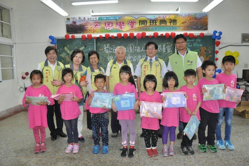 天恩學堂希望協助偏鄉孩子有更多學習機會,在基礎教育能得到實質幫助及照顧。〔圖/嘉義縣政府提供〕