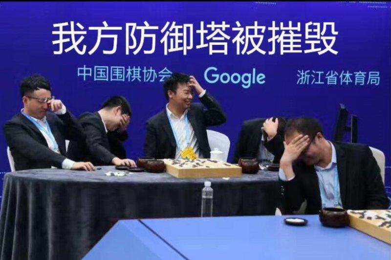 中國網友在五位圍棋冠軍的照片上加字。