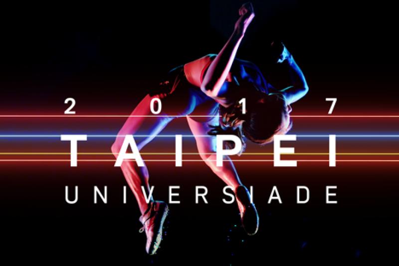 台北世大運新宣傳片「Taipei Motion」於昨(24)日晚間上傳,引起網友熱烈迴響,並大讚不輸東京奧運宣傳片。(取自 Taipei 2017 Universiade - 世大運臉書粉絲專頁)