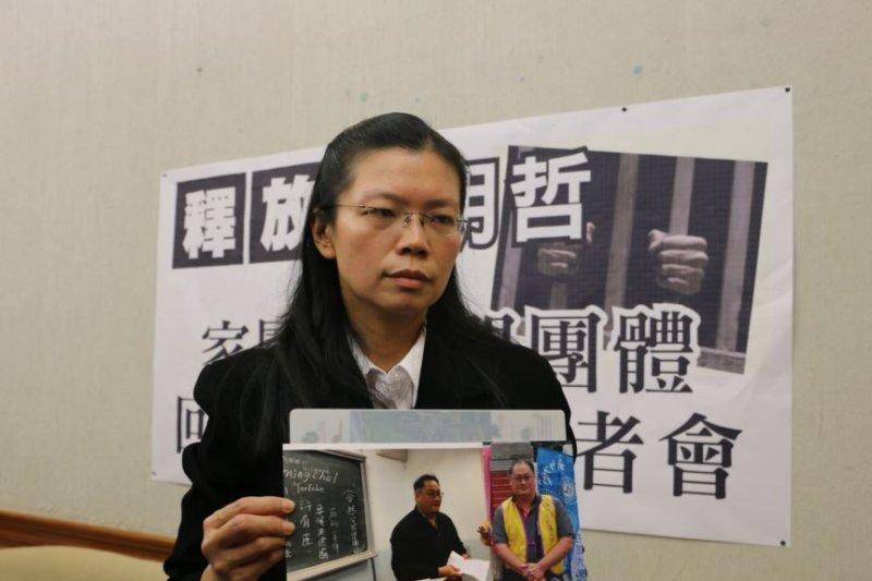 李明哲的妻子李凈瑜今(8)日發聲明稿,表示將於10日前往中國旁聽李明哲的公開審判。(美國之音)