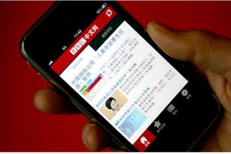 中國、香港、台灣三地流行語有什麼不同?最新流行趨勢是什麼?你知道嗎?(BBC中文網)