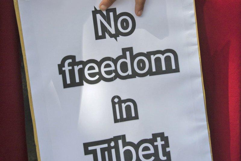 美國總統川普大砍國務院預算,使得國務院沒錢資助西藏團體(AP)