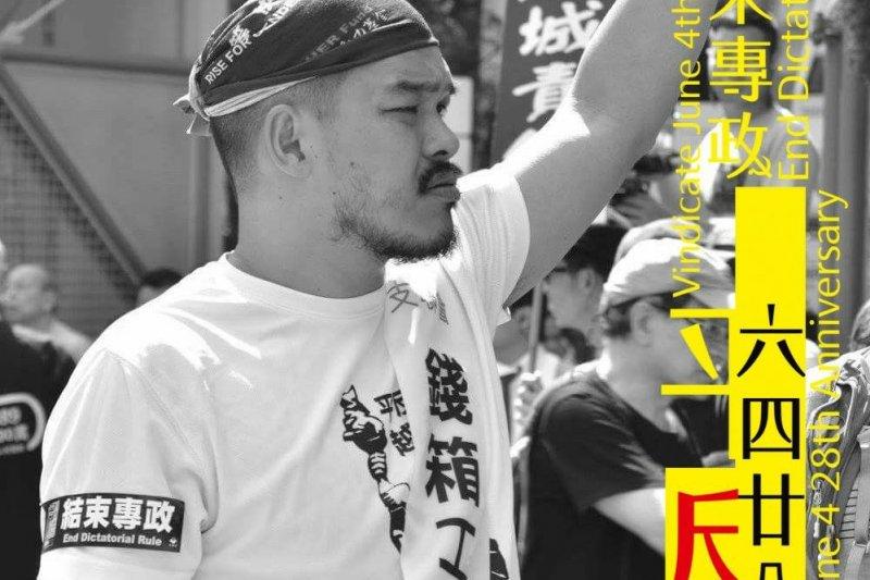 香港學運人士馮家強日前提交紀念1989年天安門學運的個人圖像特效框,但審核申請卻被臉書退回,臉書日前承認誤禁並為此致歉。(馮家強臉書)