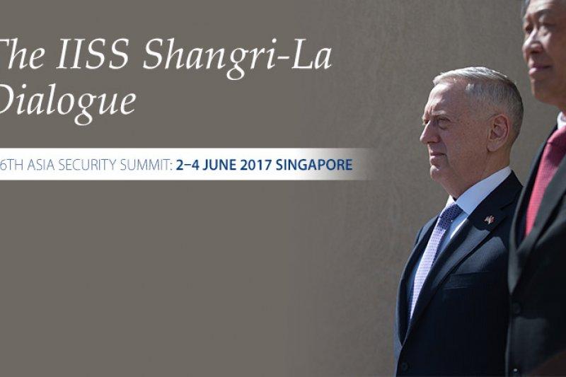 第16屆香格里拉對話會。(圖/IISS官網)
