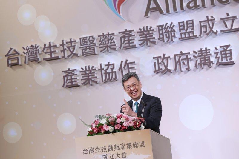 副總統出席「台灣生技醫藥產業聯盟成立大會」,除肯定該聯盟的成立有助台灣生醫產業的發展,並期許未來政府與民間共同努力,打造台灣成為「亞太生醫研發重鎮」。(取自總統府)