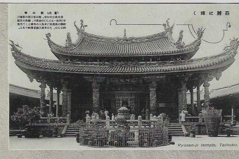 毀於大空襲的原艋舺龍山寺正殿 。 (wikipedia/C.C BY-SA 4.0)