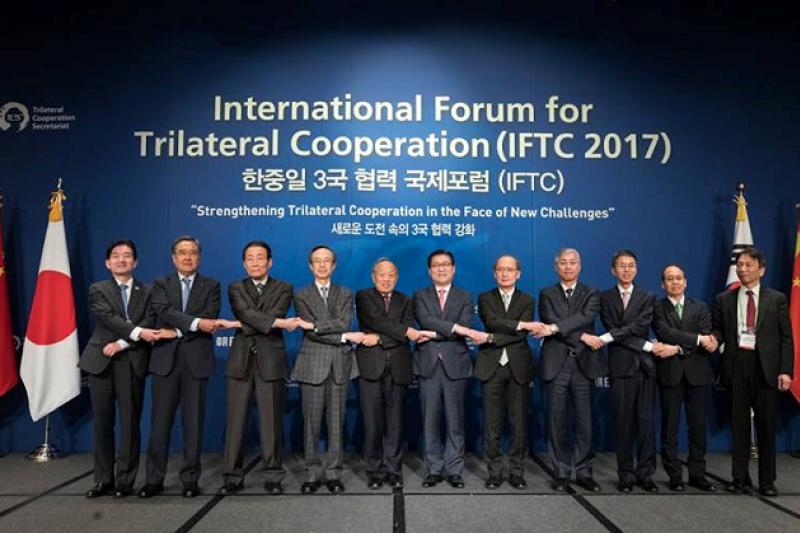 中日韓協力事務局於日前朝開會議。(圖片來源:事務局臉書)