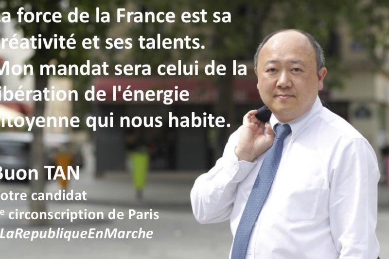 陳文雄可能將成為法國首位華裔國會議員。(陳文雄推特)