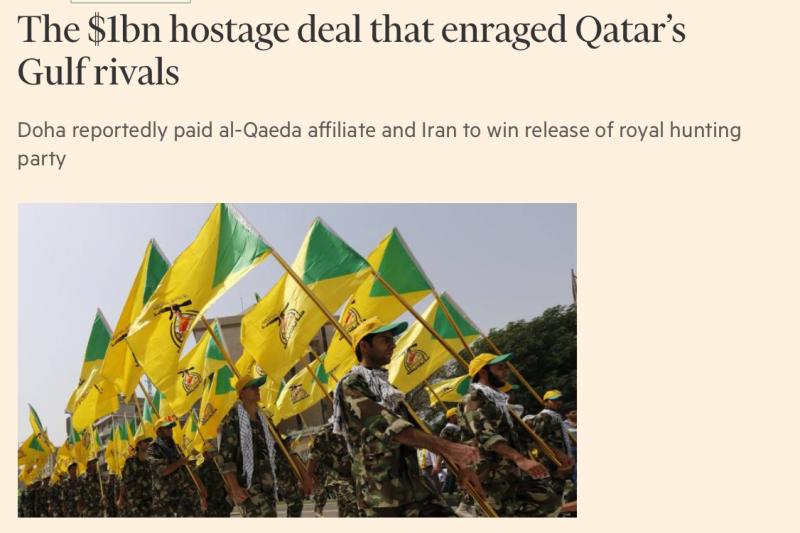 《金融時報》稱卡達為了贖回遭到綁架的王室成員,付出10億美元的贖金。