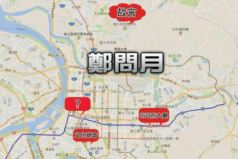 2017-06-08-除了明年3月將在故宮登場的鄭問展外,台北市其他3處也將同步布展,擴大舉辦為鄭問月-取自鍾孟舜臉書