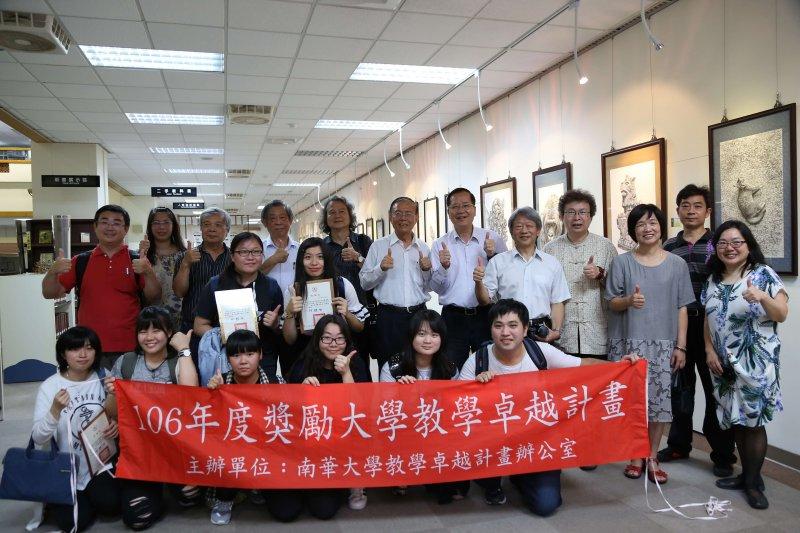 南華大學視媒系葉宗和師生水墨聯展展現水墨創作能量精彩登場。〔圖/南華大學提供〕