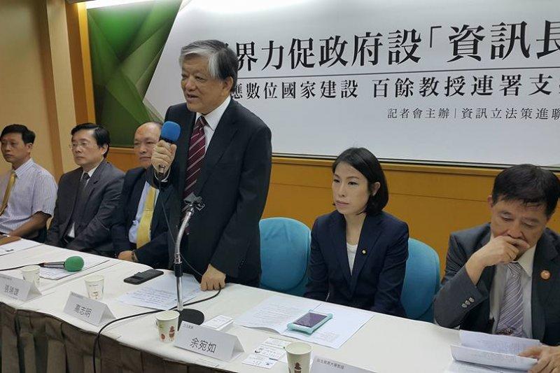 資訊立法策進聯盟今(9)召開記者會,呼籲政府設立行政院等級的「資訊長」職務,綜觀韓國、新加坡、中國都已有類似部會,僅台灣沒有相對應的單位。(取自 資訊立法策進同盟 臉書粉絲專頁)
