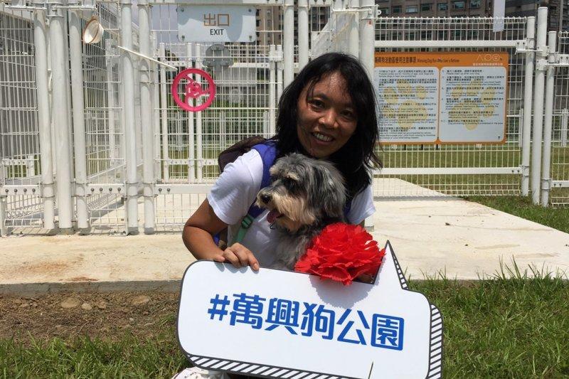 台北市又多了一個狗狗公園,萬興狗活動區(北市府)