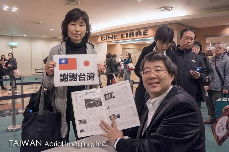 導演齊柏林10日在花蓮墜機過世,國民黨主席洪秀柱11日表示,國民黨將會協助處理身後事。(資料照,取自看見台灣臉書)