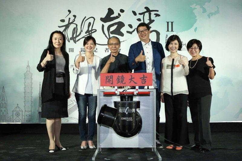 齊柏林日前才開記者會表示開拍的「看見台灣II」,卻傳出齊柏林因空拍身亡。(取自看見台灣粉專)