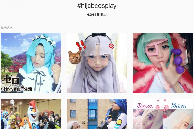 只要在instagram等社群軟體輸入「#hijabcosplay」,便可看到各式各樣的「頭巾女孩Cosplay」。(翻攝instagram)