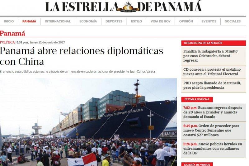 《巴拿馬星報》(La Estrella de Panamá)12日報導,巴拿馬將與中國建交(網路截圖)